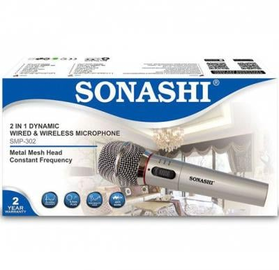 Sonashi 2 IN 1 Wired And Wireless Microphone - SMP-302