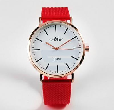 Stellar Luxury Quality Quartz  Watch for Women And Men Red-ST104