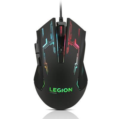 Lenovo Legion M200 RGB Gaming Mouse, GX30P93886