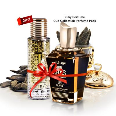 Ruky Perfume 2 in 1 Oud Collection Perfume Pack- Oud Muqadhas and Oud Khas