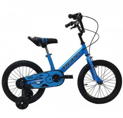 Papa Steel Alloy Bike For Kids Blue, PC16