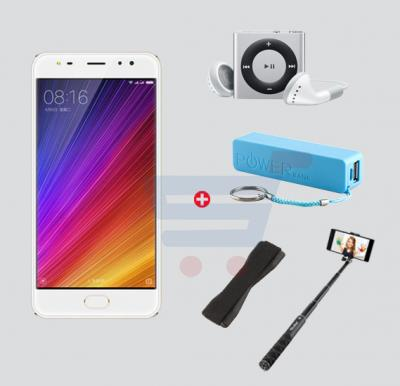 Bundle Offer Etel T6 Smartphone, Android 6.1, 5.2 Inch HD Display, 2GB RAM, 16GB Storage And Get MP3 Player, Power Bank, Selfie Stick And Mobile Grip Free, Gold