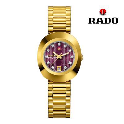Rado The Original Automatic Ladies Watch, R12416573