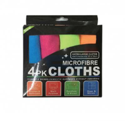 Royalford 4 Pcs Micro Fiber Towel - RF7570