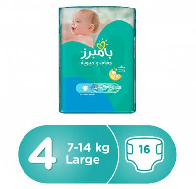 Pampers Active Baby  CP No.4 Maxi (7-14kg) 16pcs