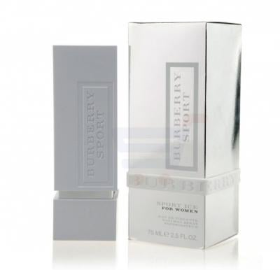 Burberry Sport Ice EDT 75ml For Women