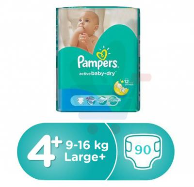 Pampers Main Line Carry Pack 9-16kg, CP-90 Count(6*15pcs)