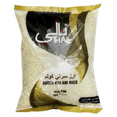 Thali Surthi Kolam Rice 2kg