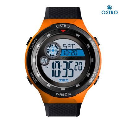 Astro Kids Digital Grey Dial Watch A9929-PPBSO, Size 48