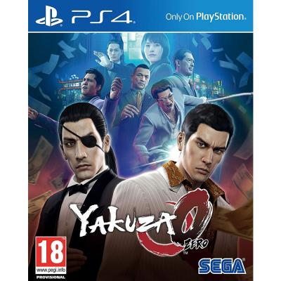 Yakuza Zero PlayStation 4