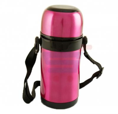 Stainless Steel Child Hot & Cool Water Bottle 500ml -9136P
