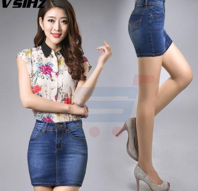 Denim Mini Skirt (Free Size) - Blue