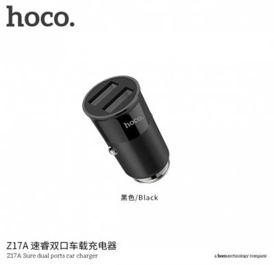 Hoco Z17A Sure dual ports car charger - Black