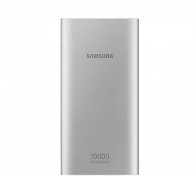 Samsung 10000 mah fast chargepower bank