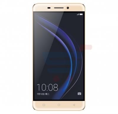 S-COLOR T20 Smartphone with Fingerprint, 4G LTE, Android 6.0, Quad Core, 5.5 inch HD Display, 3GB RAM, 32GB Storage, Dual SIM, Dual Camera - Gold