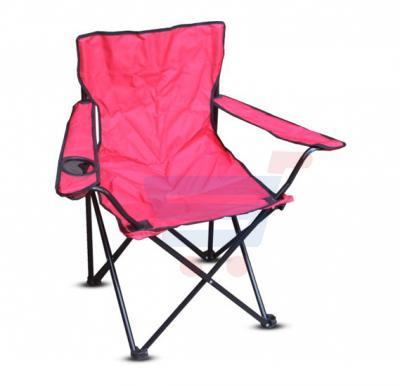 Foldable Beach And Garden Chair, BCI-3659R-Red