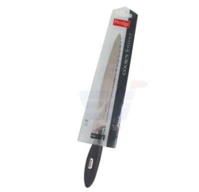 Prestige Carver/Slicer Knife 20CM - PR56106