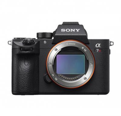 Sony Alpha a7R III Mirrorless Digital Camera - Body Only