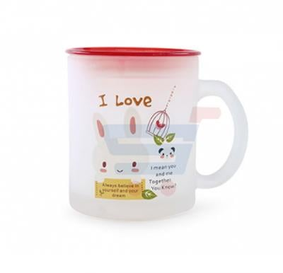 Royalford Frosty Mug with Cap - RF4845
