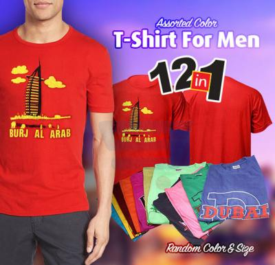 12 IN 1 Assorted Color T-Shirt For Men 12Pcs Set - Random Color & Size