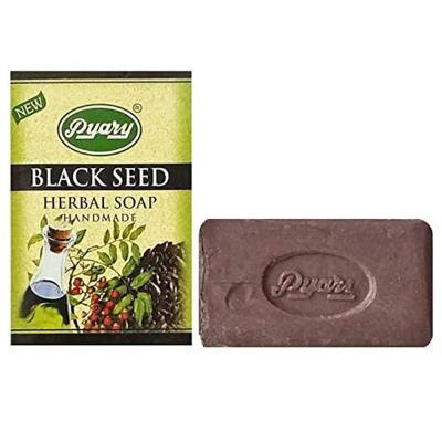 Pyary Black Seed Soap 75gm