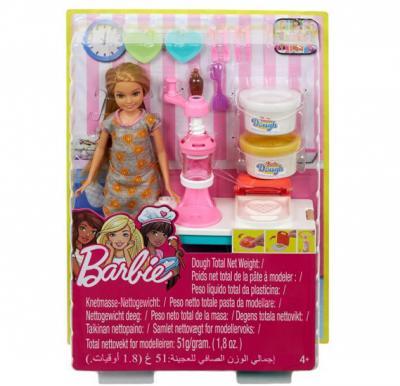 Barbie Stacie Doll & Her Breakfast Playset, FRH74