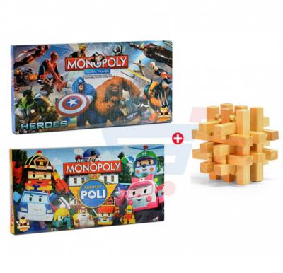 Combo Offer Brain Game Monopoly, And Get Cube Puzzle Free