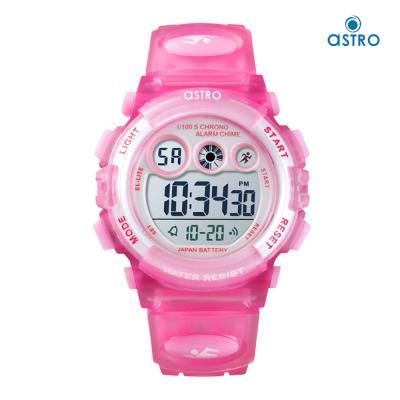 Astro Kids Digital Grey Dial Watch A9935-PPPS, Size 38