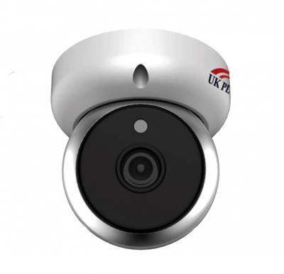 UK Plus UK-5050DPF-O 5.0 Mega Pixel Hybrid Dome Indoor Camera 20Meter