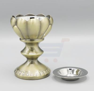 Incense Steel Manual Burner For Bakhoor - OS-ISMB-1330