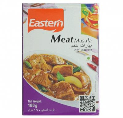 Eastern Meat Masala 160gm