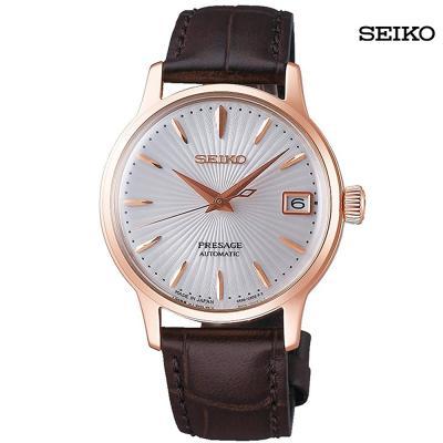 Seiko Presage Automatic Ladies Cocktail Bellini Rose Gold Watch, SRP852J1