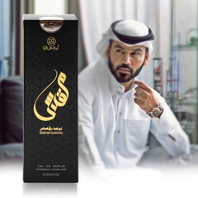 Ruky Oud Muqadhas Eau De Parfum 30ml