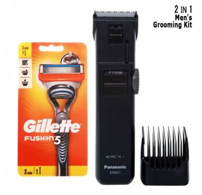 Mens Grooming Kit , Panasonic ER2051k Beard Trimmer + Gillette Fusion Razor 2up GG239-0