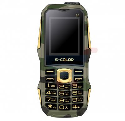S-Color S2 Mobile Phone, 2G, 1.8inch TFT Display, Dual SIM, Camera - Green