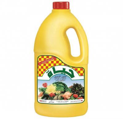 Hayat Palm Olein Vegetable Oil 1.8 Ltr
