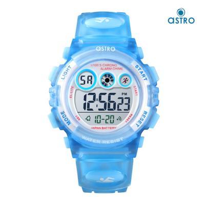 Astro Kids Digital Grey Dial Watch A9935-PPLS, Size 38