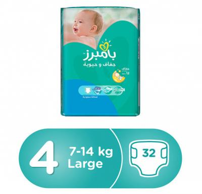 Pampers Active Baby  CP No.4 Maxi (7-14kg) 32pcs