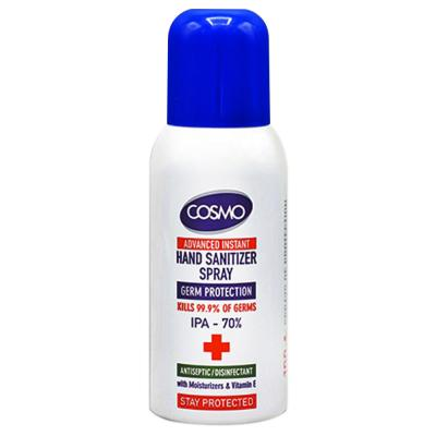 Cosmo Advanced Instant Hand Sanitizer Spray, 100 ML