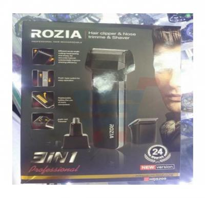 Rozia Hair Clipper EA-855