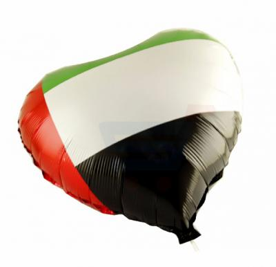 UAE Flag Hardship Plastic Balloon 24 Inch PB-2551