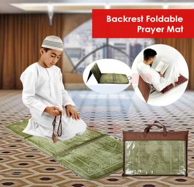 Backrest Foldable Prayer Mat
