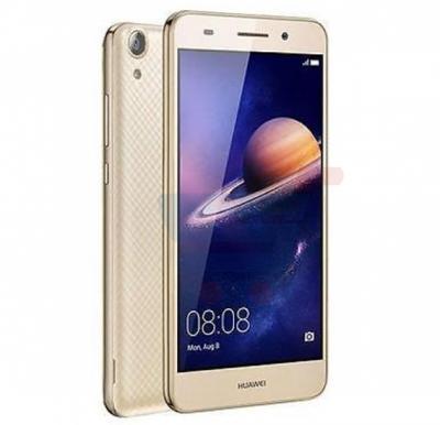 Huawei Y6 ll Smartphone, 4G, Android OS, 5.5 Inch Display, 2GB RAM, 16GB Storage, Dual Camera, Dual Sim, Wifi Gold