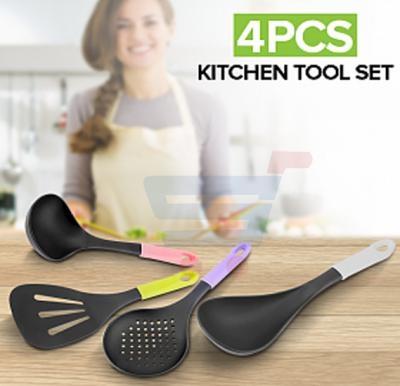 Heat Resistant Kitchen Tool Set 4 Pcs