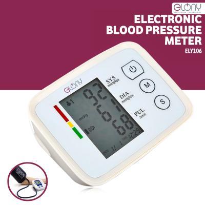 Elony ELY106 Intelligent Arm Type Blood Pressure Meter