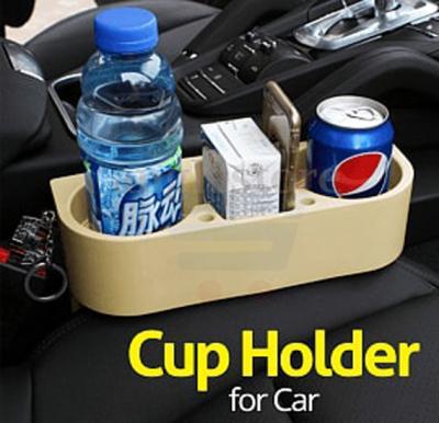 Car Valet Wedge Cup Holder, Beige