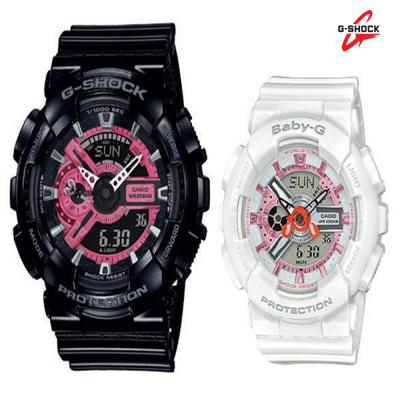 G-Shock And Baby-G Black White Couple Set Watch, SLV-19A-1ADR