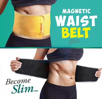 Sibote AT-SB020/SWB-5704 Magnetic Waist Belt
