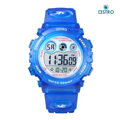 Astro Kids Digital Grey Dial Watch A9935-PPNS, Size 38