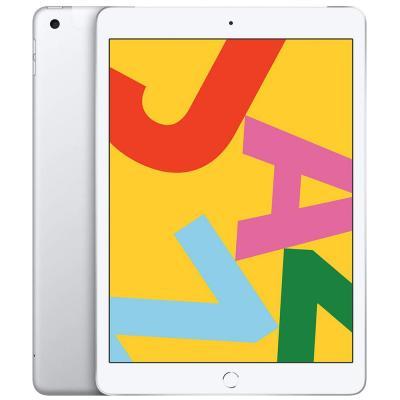 Apple Ipad 10.2inch Wifi Cellular 128GB, Silver